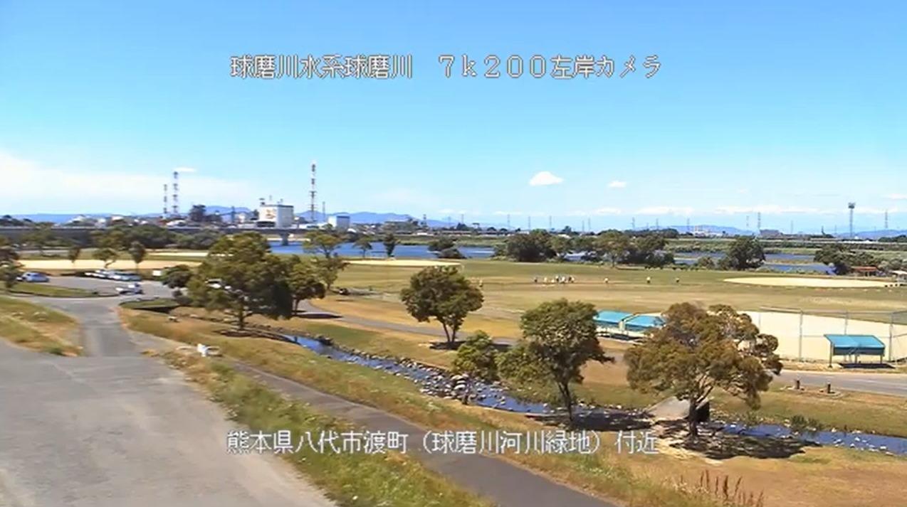九州地方整備局球磨川拠点ライブカメラ(八代河川国道事務所管内)