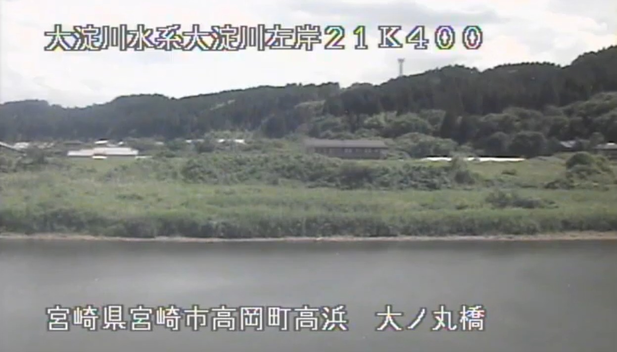 九州地方整備局大淀川5拠点ライブカメラ(宮崎河川国道事務所管内)