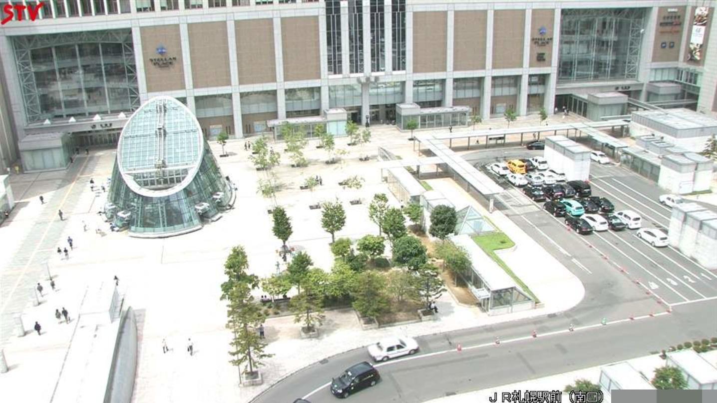 STV札幌駅前ライブカメラ(北海道札幌市中央区)