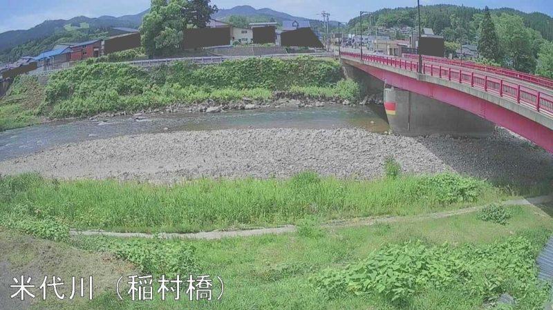 米代川稲村橋ライブカメラ(秋田県鹿角市花輪)