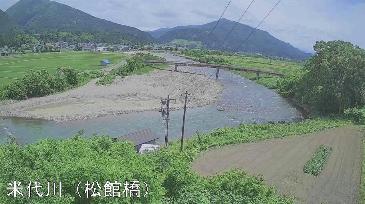米代川松館橋ライブカメラ(秋田県鹿角市八幡平)