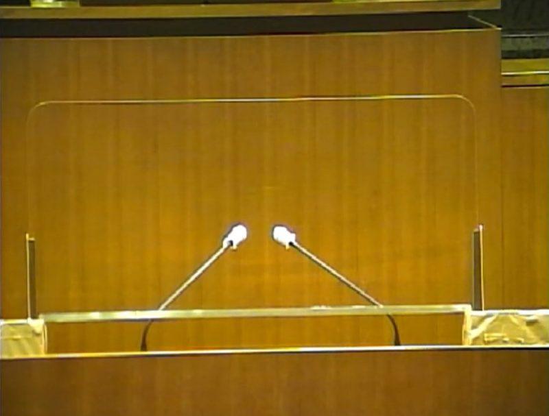 荒川区議会ライブカメラ(東京都荒川区荒川)