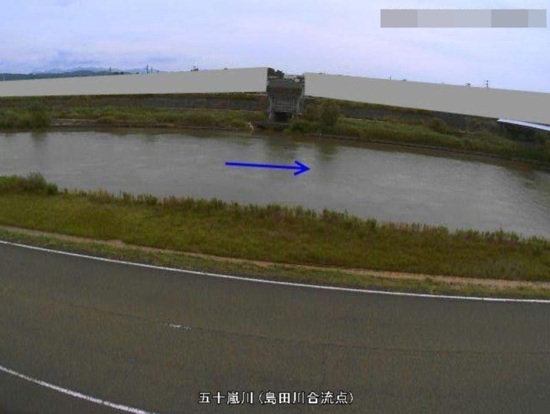 五十嵐川島田川合流点ライブカメラ(新潟県三条市本町)