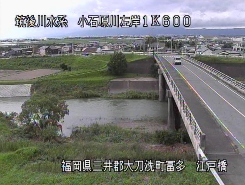 小石原川江戸橋ライブカメラ(福岡県大刀洗町冨多)