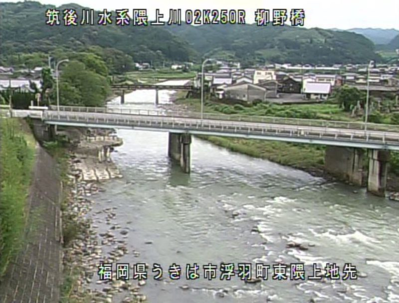 隈上川柳野橋ライブカメラ(福岡県うきは市浮羽町東隈上)