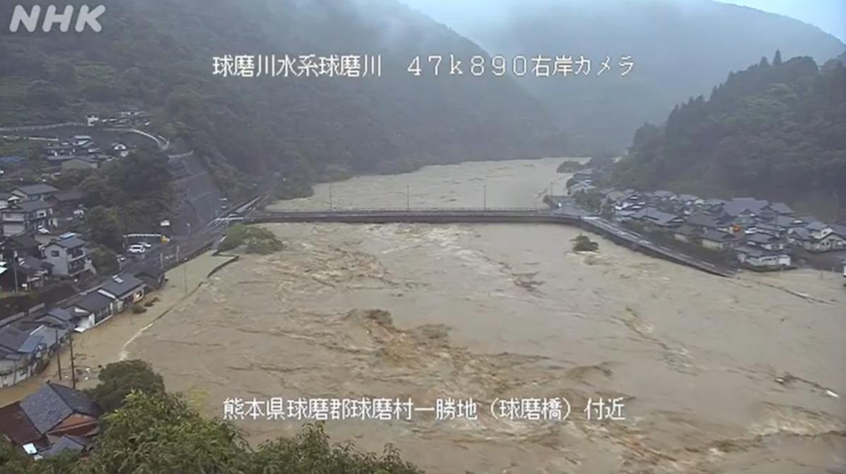 NHK球磨川球磨村役場ライブカメラ(熊本県球磨村渡)
