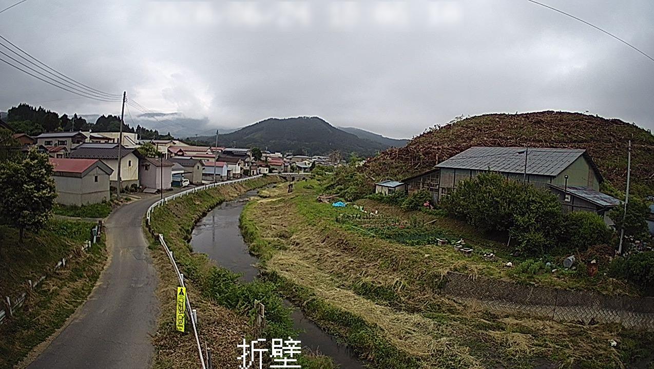 大川折壁ライブカメラ(岩手県一関市室根町折壁)