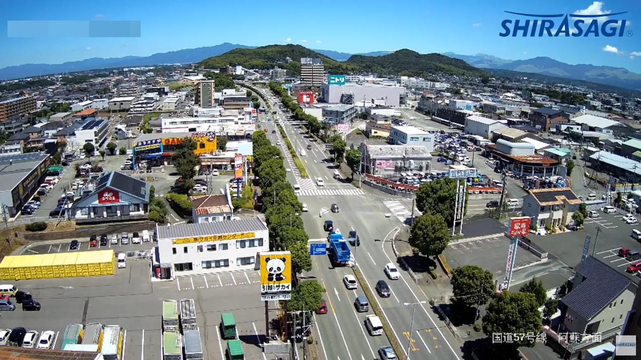 白鷺電気工業国道57号阿蘇方向ライブカメラ(熊本県熊本市東区)