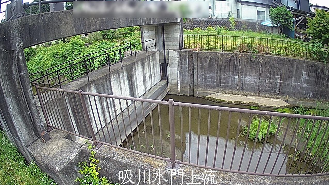 吸川吸川水門上流ライブカメラ(岩手県一関市真柴)