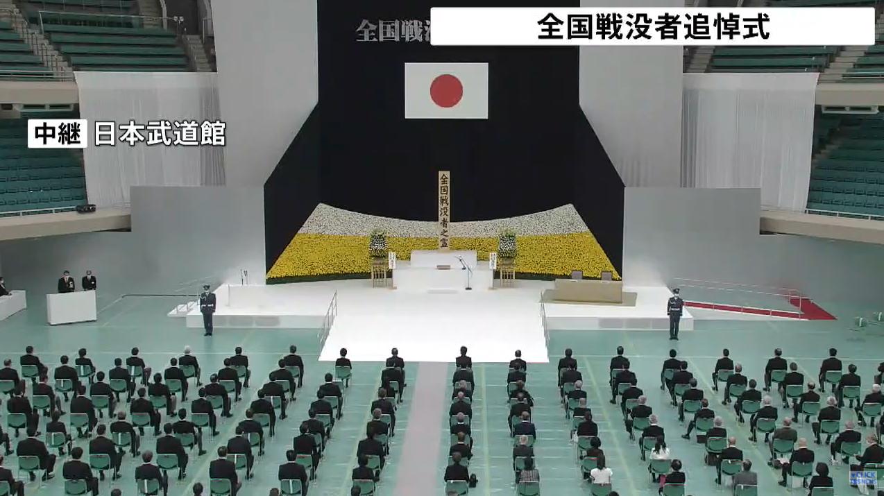 TBS全国戦没者追悼式ライブカメラ(東京都千代田区北の丸公園)