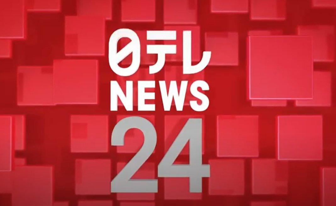 日テレニュース24ライブカメラ(東京都港区東新橋)