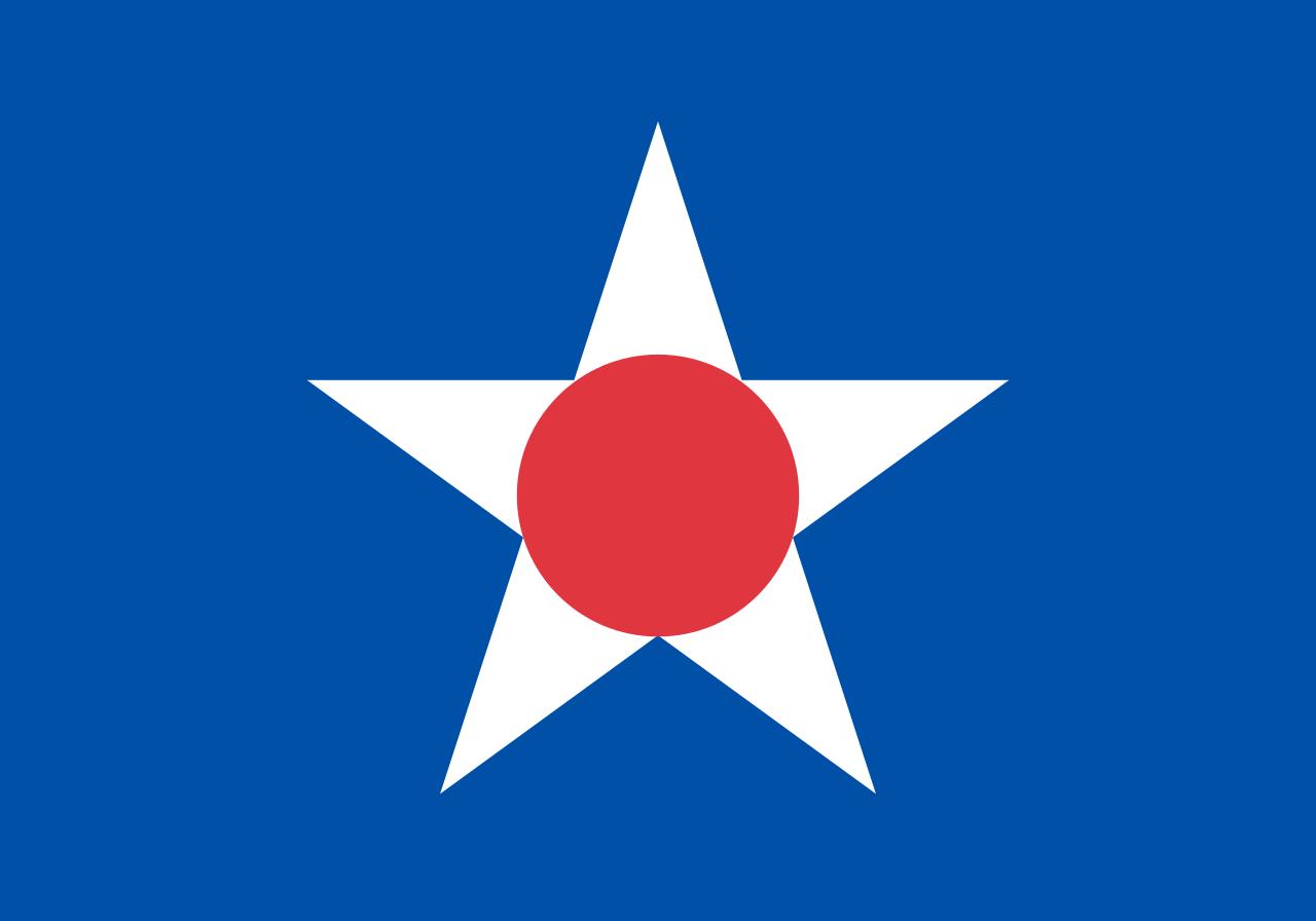 北海道旭川市のライブカメラ一覧