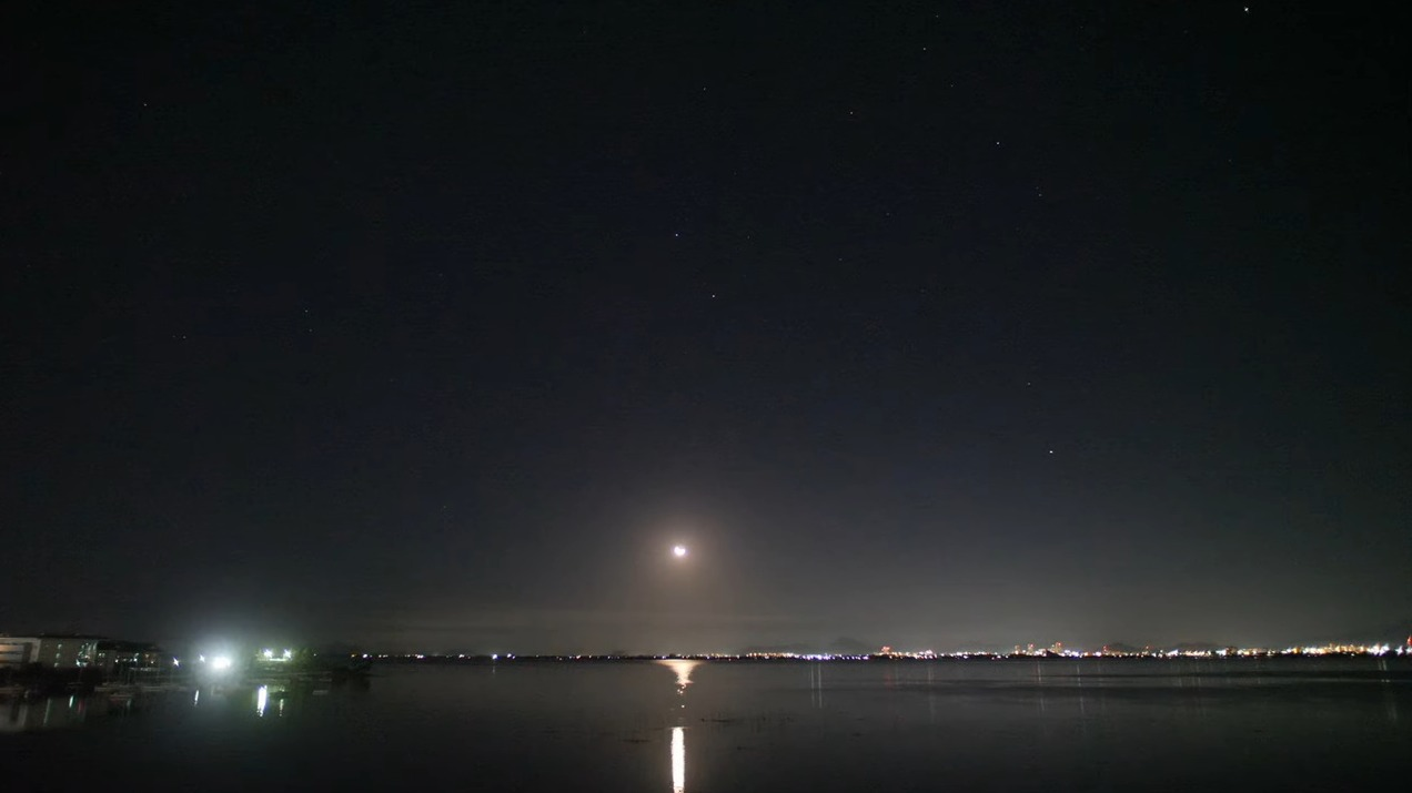 BANTV大津市星空ライブカメラ(滋賀県大津市)
