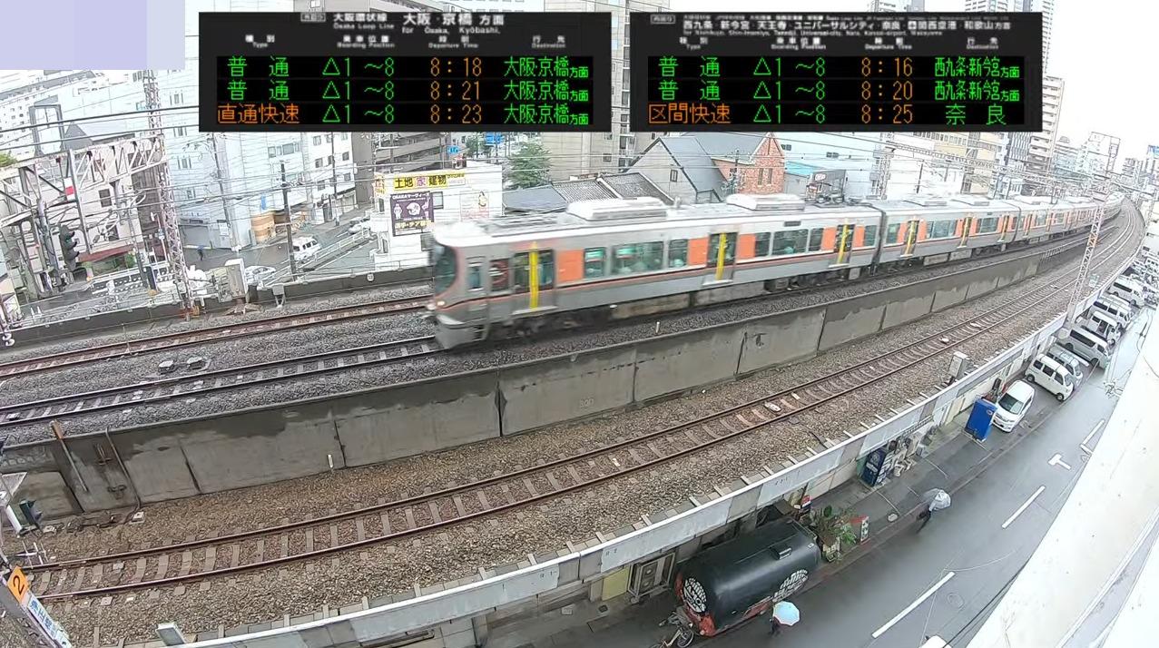 JR西日本大阪環状線ライブカメラ(大阪府大阪市福島区)