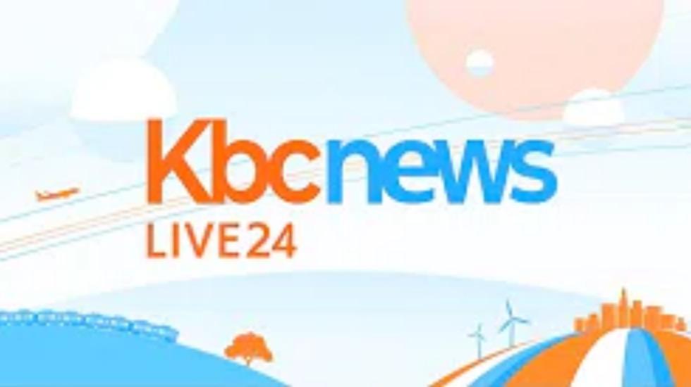 KBC九州朝日放送ニュースライブカメラ(福岡県福岡市中央区)
