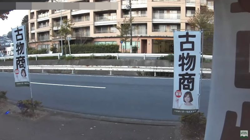 行政書士リーガルプラザライブカメラ(神奈川県横浜市青葉区)