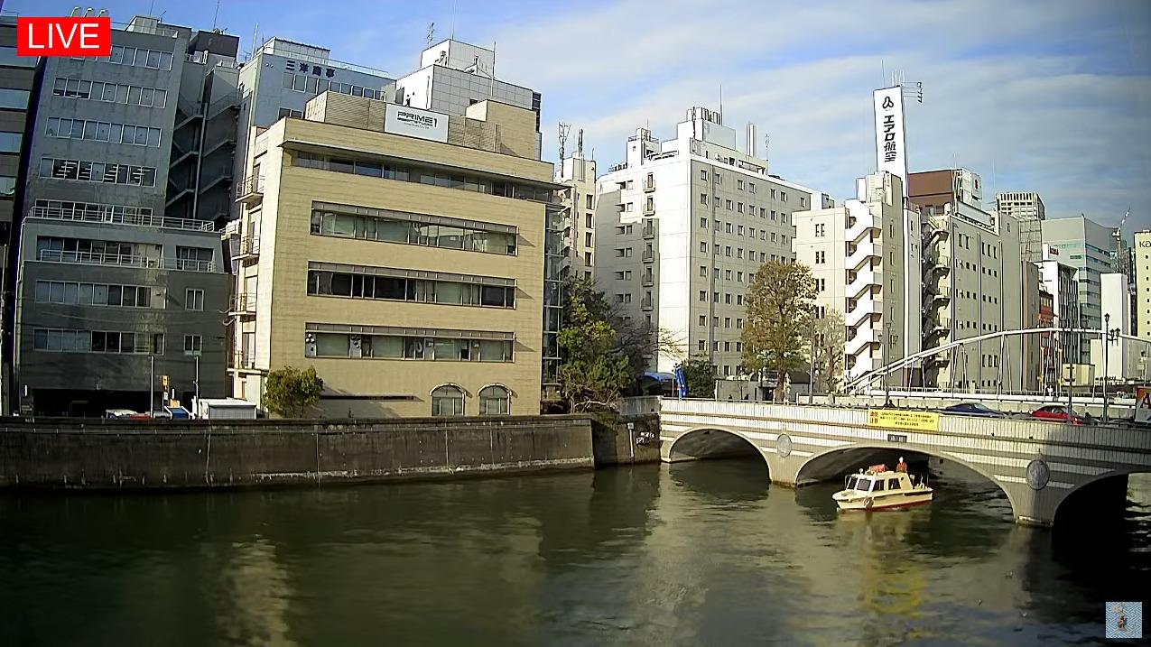 日本橋川湊橋ライブカメラ(東京都中央区日本橋箱崎町)