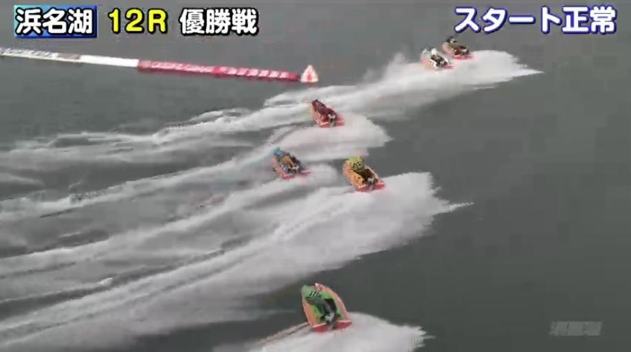 浜名 湖 競艇 無料 ライブ