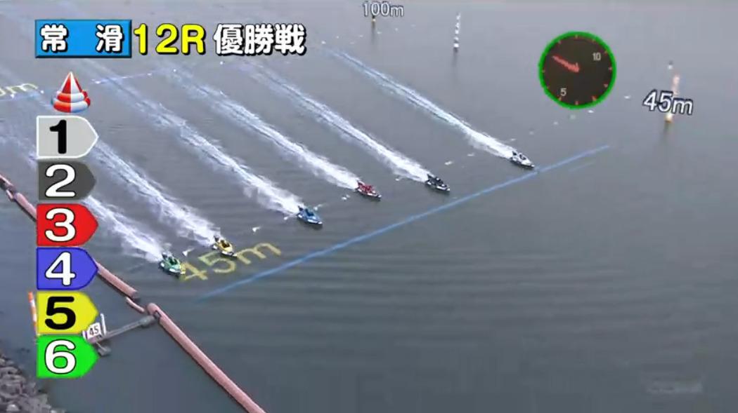 常滑 競艇