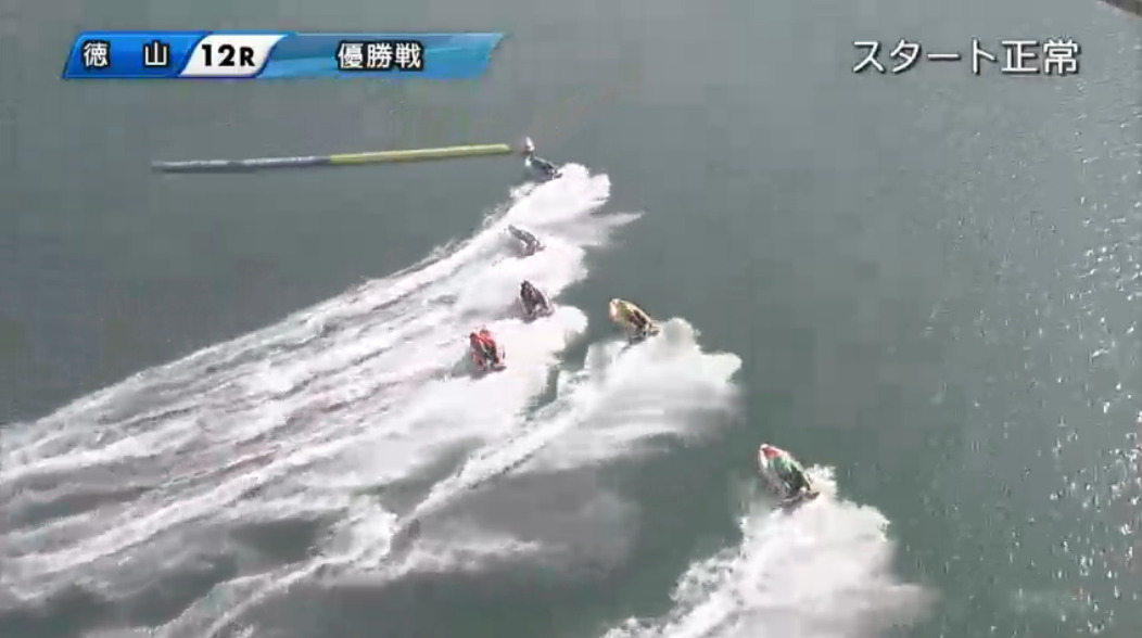 徳山競艇 リプレイ