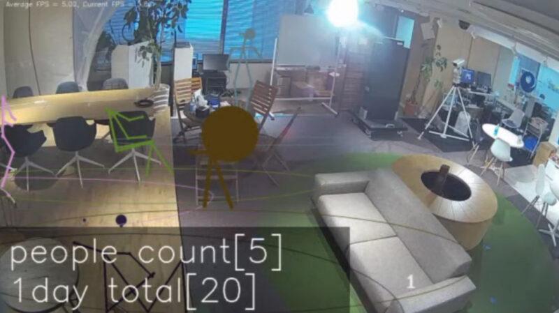 アースアイズソーシャルディスタンスホネホネライブカメラ(東京都港区浜松町)