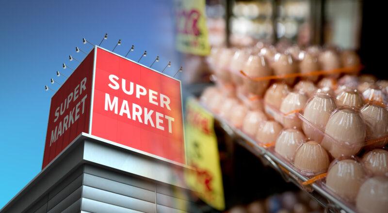 スーパーマーケットライブカメラ一覧