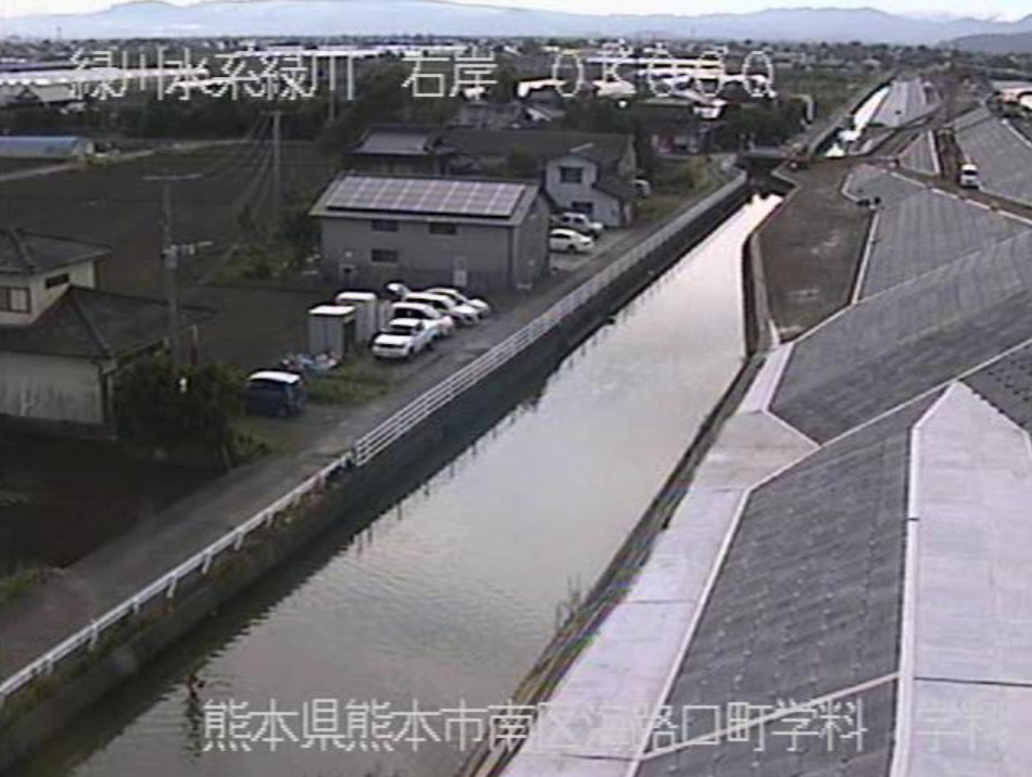 緑川学料ライブカメラ(熊本県熊本市南区海路口町)
