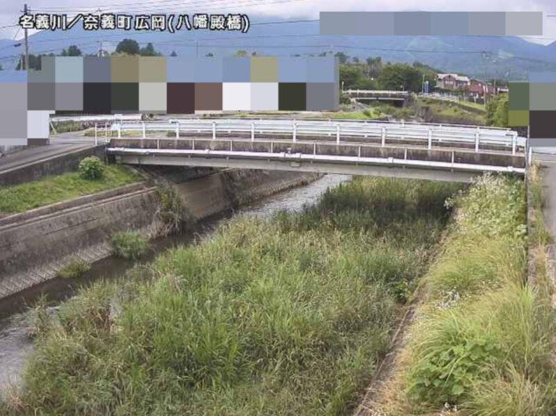 名義川八幡殿橋ライブカメラ(岡山県奈義町広岡)