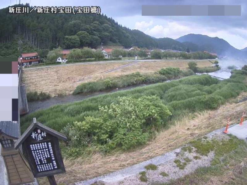 新庄川宝田橋ライブカメラ(岡山県新庄村宝田)