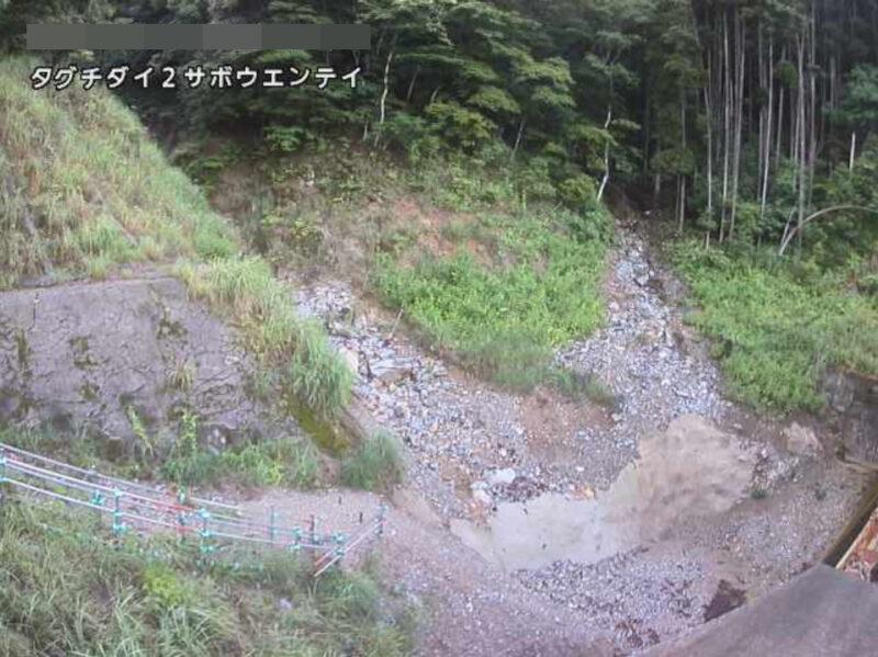 田口第2砂防堰堤ライブカメラ(熊本県五木村甲頭地)