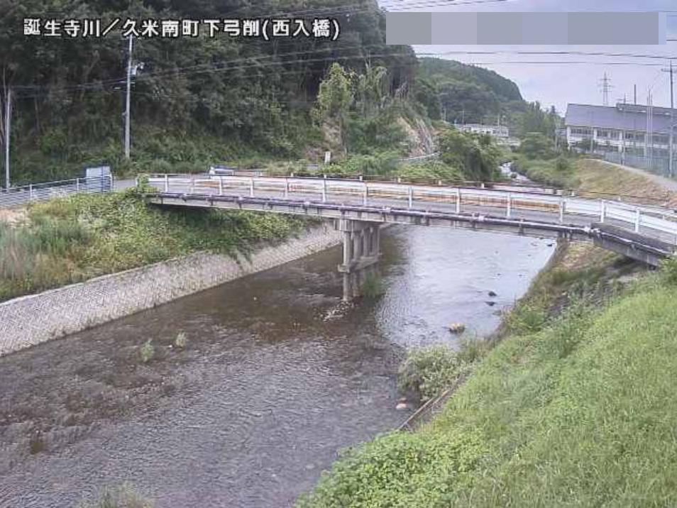 誕生寺川西入橋ライブカメラ(岡山県久米南町下弓削)
