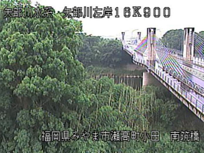 矢部川南筑橋ライブカメラ(福岡県みやま市瀬高町小田)