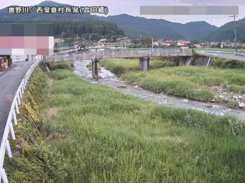 吉野川高田橋ライブカメラ(岡山県西粟倉村長尾)