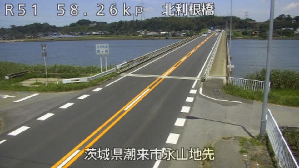 国道51号北利根橋ライブカメラ(茨城県潮来市永山)