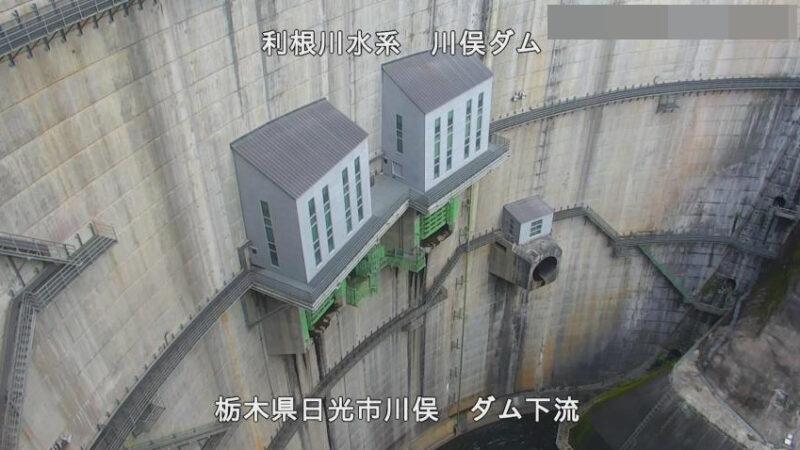 川俣ダム下流第2ライブカメラ(栃木県日光市川俣)