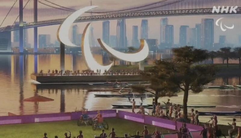 NHK東京2020パラリンピックライブカメラ(日本国内)